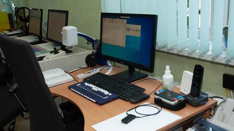 Регистрация на бесплатные IT-курсы для воронежцев завершится 23 ноября