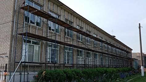В репьевском селе Истобное на ремонт школы и благоустройство двора потратят 22 млн рублей