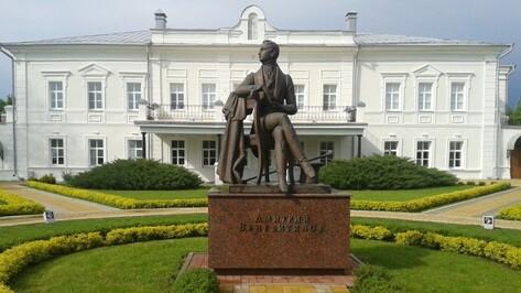 Под Воронежем откроется выставка о жизни и творчестве Тютчева