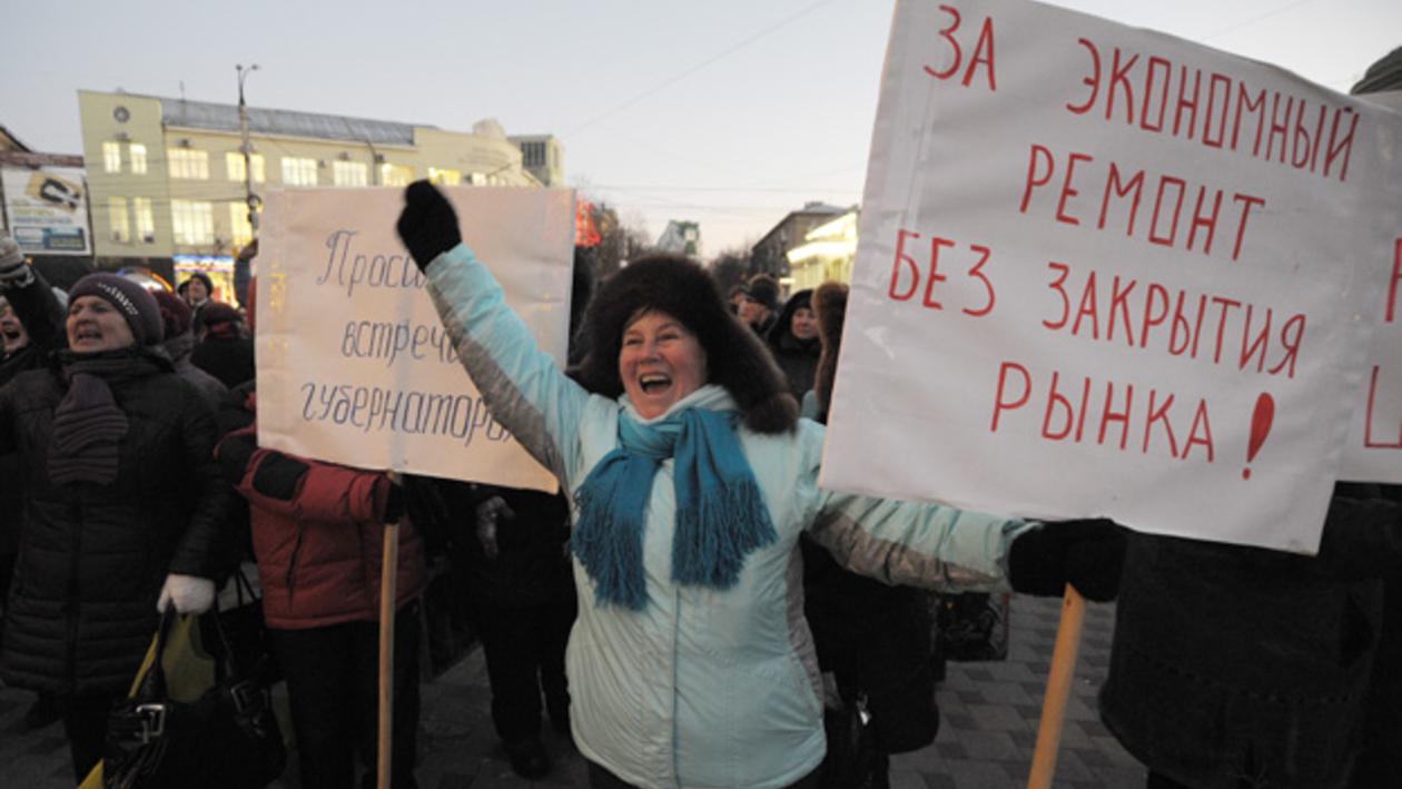 Воронежские предприниматели бастуют против реконструкции Центрального рынка