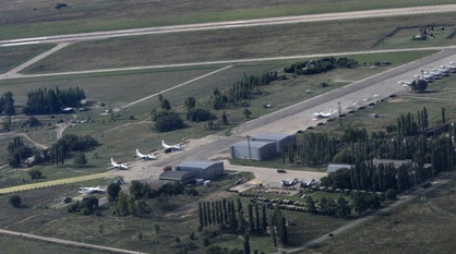 Солдат-срочник убил несколько человек на аэродроме Балтимор в Воронеже