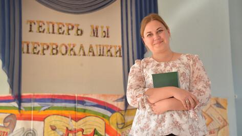 Классным руководителям в школах Воронежа будут давать дополнительные 5 тыс рублей