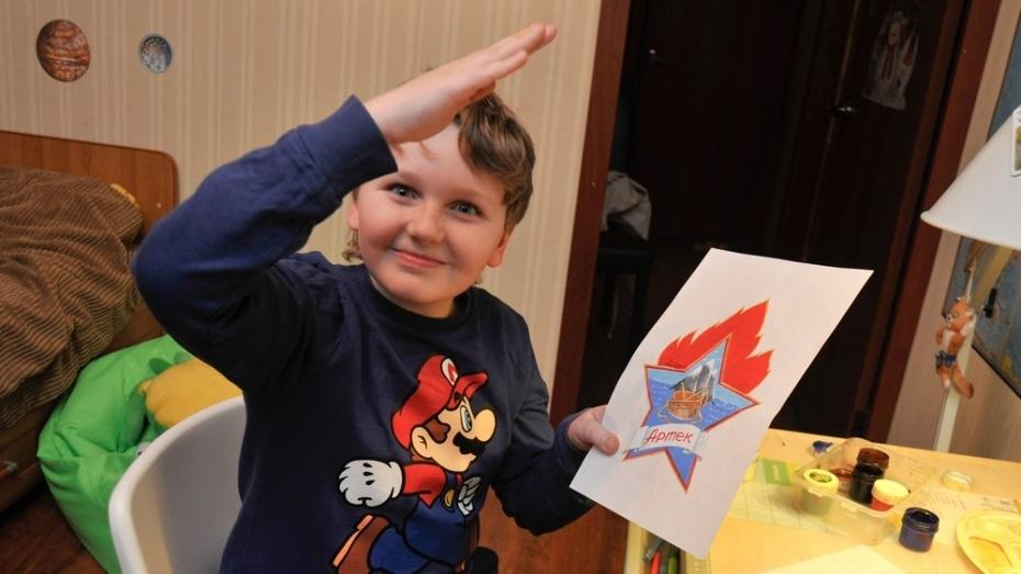 Воронежский мальчик выиграл конкурс логотипов «Артека»