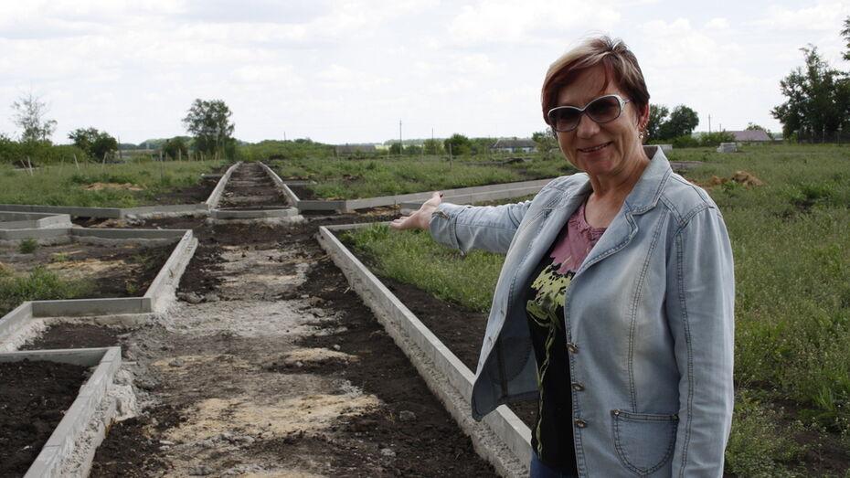 На обустройство парка в аннинском селе выделили более 6 млн рублей