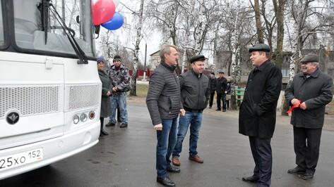 В Репьевку поступили новые автобусы