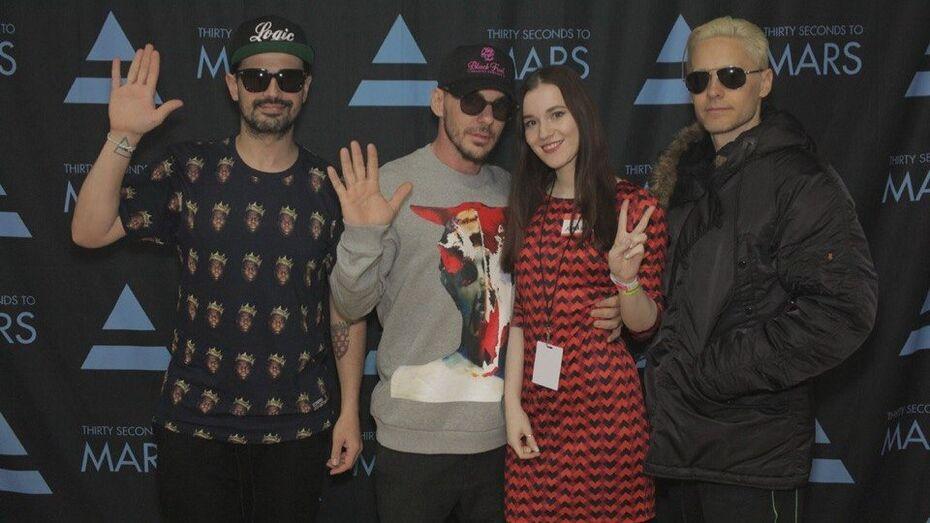 30 Seconds To Mars заработали 10 тыс долларов за общение с фанатами в Воронеже