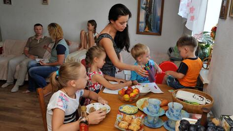 Департамент соцзащиты Воронежской области разъяснил порядок выплат на детей