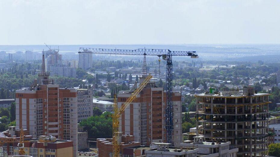 Воронежская область вошла в топ-5 регионов ЦФО по объему жилищного строительства