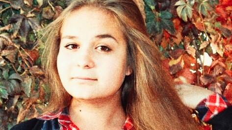 В Воронеже пропала 18-летняя девушка