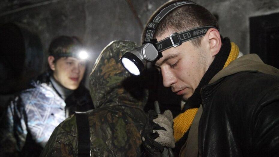 Воронежцы уйдут в подземелье