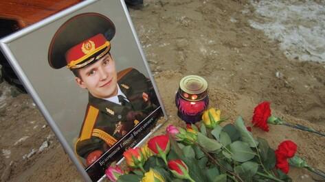 В Боброве почтили память погибших при крушении самолета ТУ-154