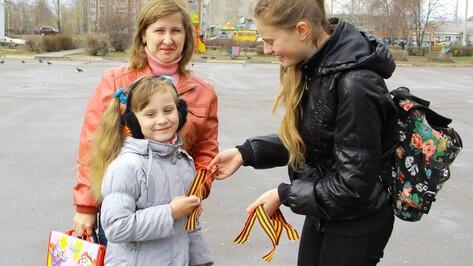 Семилукцы присоединились к всероссийской акции «Георгиевская ленточка»