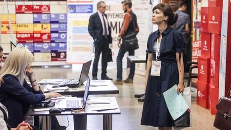Гид РИА «Воронеж». Что делать на предпринимательском форуме Столля 24 и 25 мая