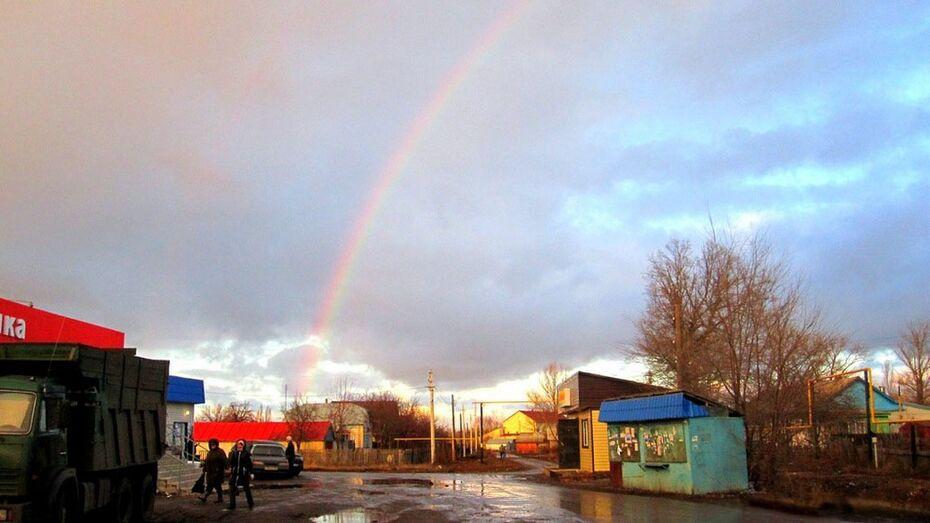 Грибановцы впервые в 2016 году наблюдали радугу
