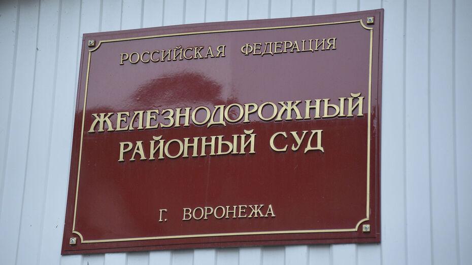 Замдиректора воронежского вуза оштрафовали на 6 млн рублей за взятки и отправили в колонию