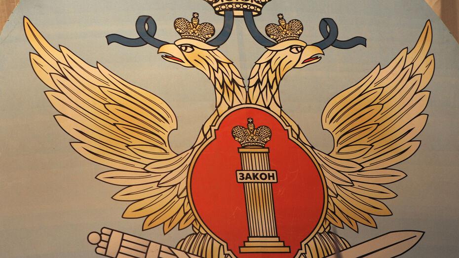 Бывшего доцента воронежского института ФСИН обвинили во взятках на 150 тыс рублей