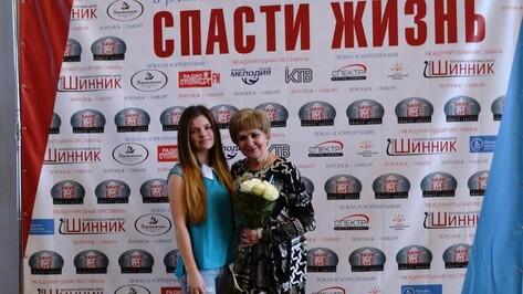 Репьевские вокалисты стали призерами международного фестиваля