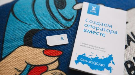 Yota запустила продажи SIM-карт на Wildberries и «Онлайн Трейд.ру»
