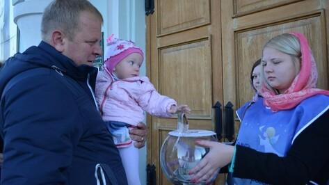 В Острогожском районе в рамках акции «Белый цветок» для больных детей собрали 161 тысячу рублей