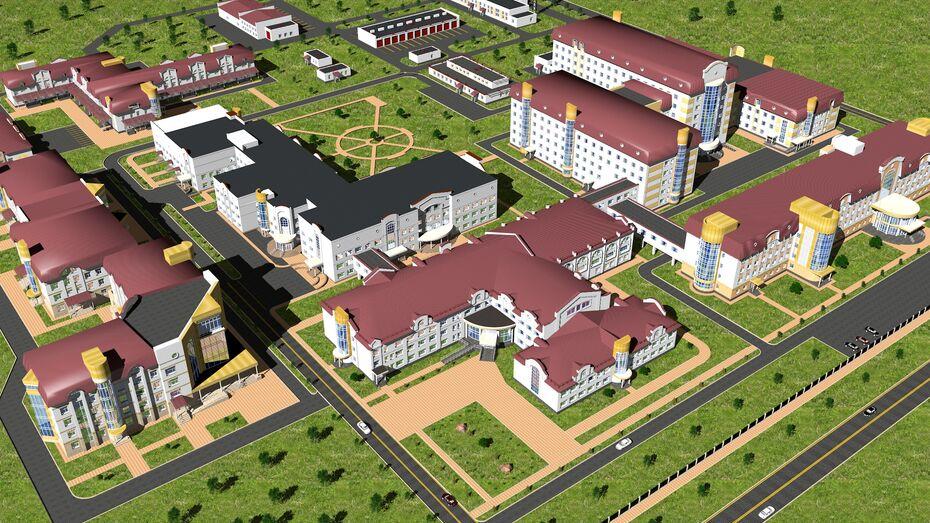 При Лискинской ЦРБ построят детский корпус