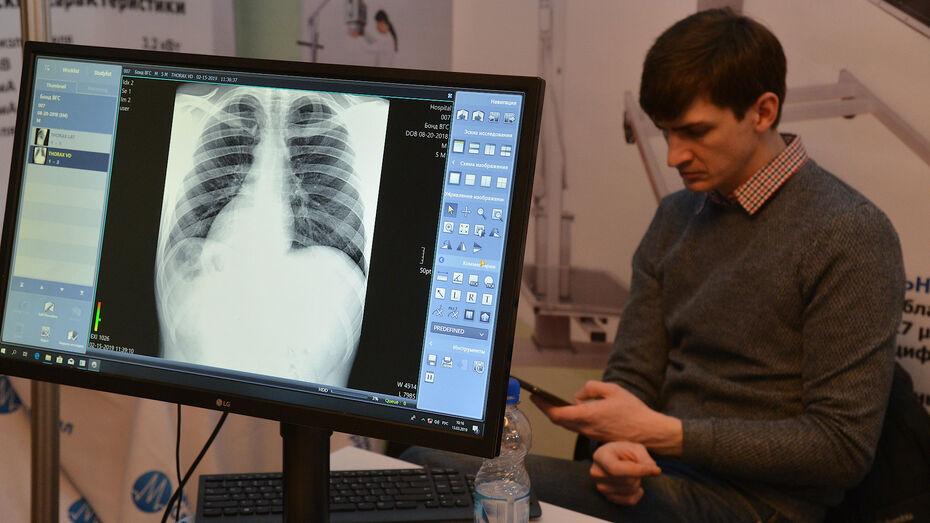 Рентген-аппараты закупят в 8 воронежских медучреждений за 100 млн рублей