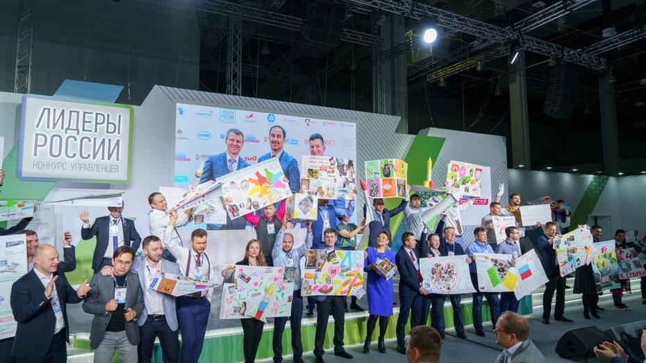 Названы победители конкурса управленцев «Лидеры России»