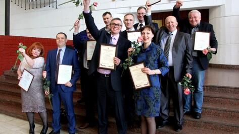Сотрудники «РВК-Воронеж» получили награды облправительства и мэрии