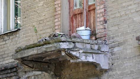 В Воронеже снесут 616 ветхих домов
