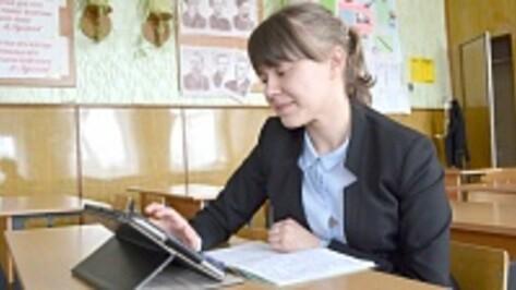 Десятиклассница из Калача стала одной из самых грамотных в области