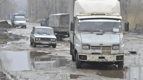 За 2-метровую яму в асфальте дорожника оштрафовали на 20 тыс рублей в Воронежской области