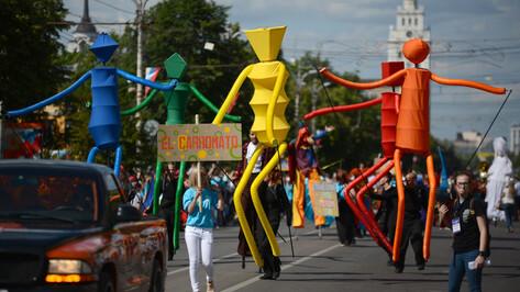 Парад уличных театров Платоновского фестиваля в Воронеже будет ночным