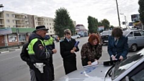 В Павловске налоговики, приставы и сотрудники ОГИБДД провели совместную акцию по выявлению неплательщиков