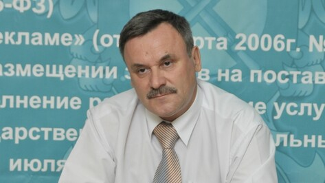 Глава воронежского ФАС: «Мы надеемся на снижение тарифов»