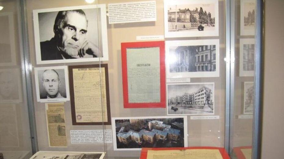 Выставка к 120-летию архитектора Николая Троицкого открылась в Воронеже