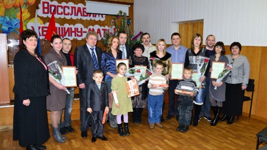 В Грибановском районе десять молодых семей получили жилье