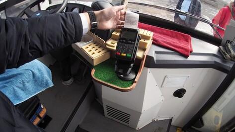 Мэр потребовал ускорить введение безналичной оплаты за проезд в воронежском транспорте