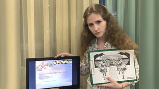 Молодежь Борисоглебска получит 100 тыс рублей  на свои проекты