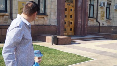 Безработным воронежским родителям выплатят по 3 тыс рублей на ребенка