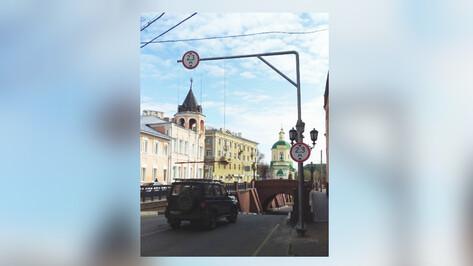 В Воронеже перед Каменным мостом установили ограничители для невнимательных водителей