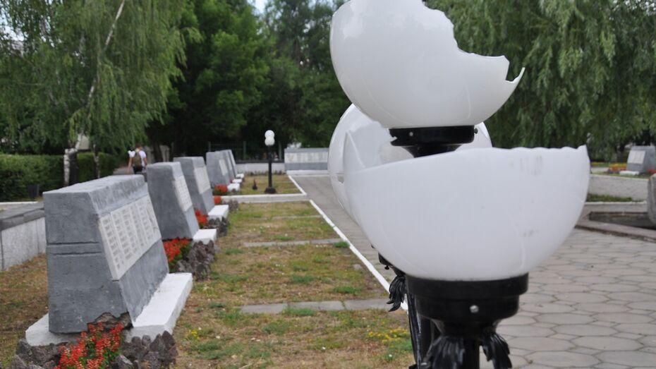 В Павловске вандалы разбили 9 фонарей на мемориале павшим в годы ВОВ