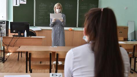 В Воронежской области уже насчитали 53 выпускника-стобалльника