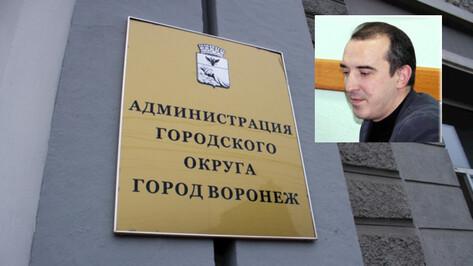 Воронежские МУПы будет курировать выходец из «Сибура»