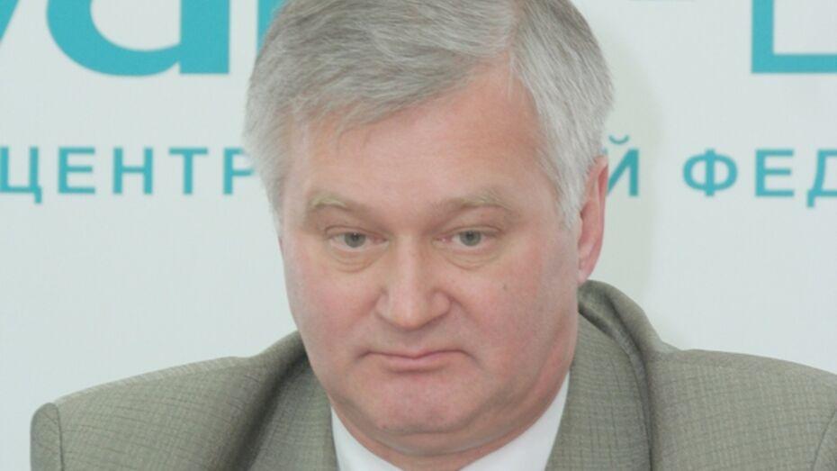 Владимир Кобяшев ушел в отставку