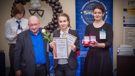 Воронежская продукция «Молвест» получила награды на международной выставке