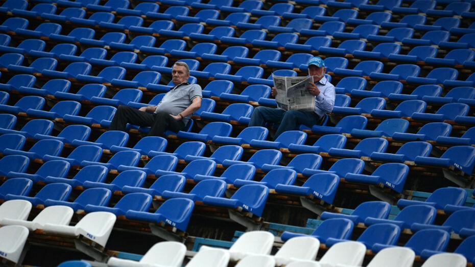 Воронежский оперштаб рекомендовал проводить спортивные матчи без зрителей