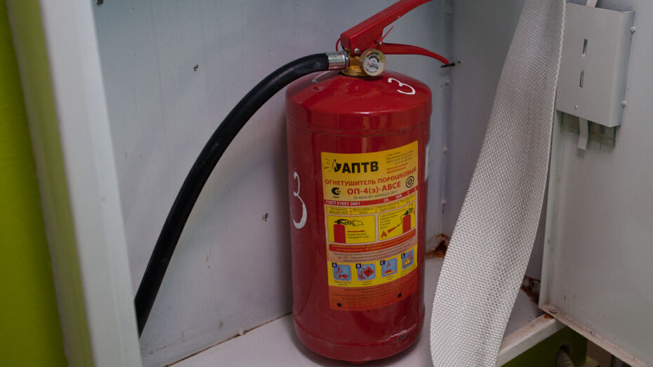 В Воронежской области владелец кафе заплатил штраф за неправильно расставленные огнетушители