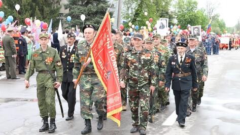 Командир богучарского отряда «Память» возглавил Ассоциацию поисковиков юга области