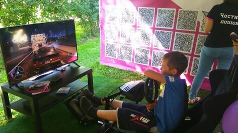 В Лисках Воронежской области на День города откроют онлайн-парк
