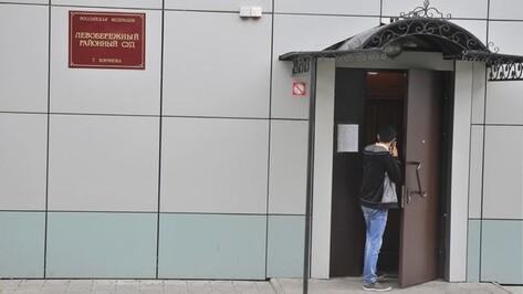Президента воронежского «Рудгормаша» оставили под судом до понедельника