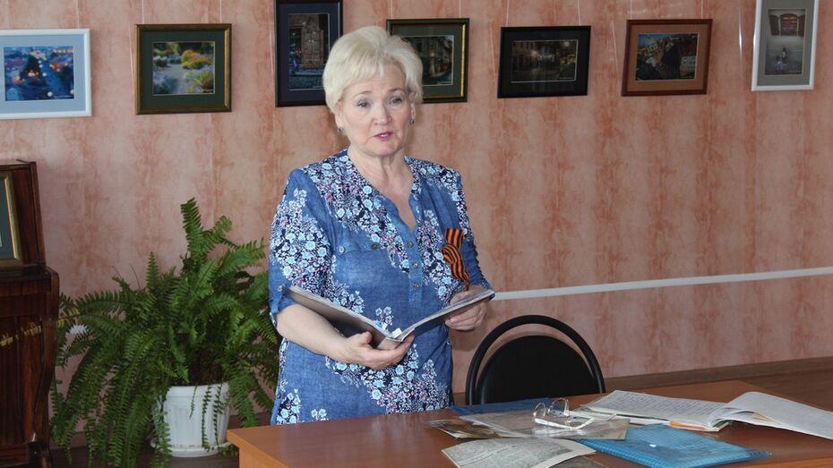 Лискинская пенсионерка выпустила книгу воспоминаний о школьных годах